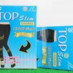 Top Slim Leggings ท๊อป สลิม เลกกิ้งกล่องฟ้า by ft healthy