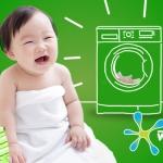 วิธีซักผ้าลูกน้อยให้นุ่มน่าสัมผัส