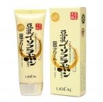Lideal Q10 BB cream บีบีเต้าหู้ 35ml
