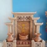ศาลเจ้าที่จีน 27 นิ้ว 5 หลังคา (หินหยกน้ำผึ้ง)