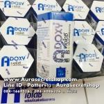 Adoxy Cellfood เอโดซี อาหารเสริมเซลล์ ราคาถูก ขายส่ง ของแท้