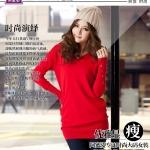 (Pre-Order) เสื้อไหมพรม เสื้อสเวตเตอร์ ถักจากผ้าฝ้ายโพลีเอสเตอร์ไลก้า แฟชั่นเสื้อสไตล์เกาหลี สีแดง
