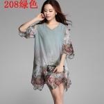 (Pre-Order) เดรสผ้าชีฟอง แขนยาว มีซับใน ลายดอกกุหลายโทนสีเทา-เขียว แฟชั่นสไตล์เกาหลี ปี 2015
