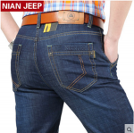Pre-order กางเกงยีนส์ขายาว แฟชั่นสไตล์อเมริกันคลาสสิก หนุ่มมาดเท่ สีบลูยีนส์ NIAN Jeep