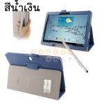 หมดสต๊อค  เคสซัมซุงโน๊ต 10.1 2014 edition สีน้ำเงิน  แบบสอดมือ (ส่งฟรี EMS)