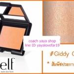 **พร้อมส่งค่ะ + ซื้อ 1 แถม 1 (คละสีได้) **e.l.f. Studio Blush - Giddy Gold no.40