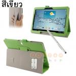 พร้อมส่ง * เคส Tab 3 10.1 สีเขียว (ส่งฟรี EMS)