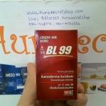 BL99 อาหารเสริมเห็ดหลินจือ บีแอล99 ราคาถูก ขายส่ง ของแท้