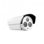 PARROT B20PXX-IR3 Outdoor Bullet 1080p HD IP Camera Support Blue Iris,Nvr,Onvif,IrCut,p2p,IR distance 30m