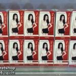 Verena The secret plus เวอรีน่า เดอะ ซีเคร็ท พลัส วุ้นเส้น กล่องแดง ราคาถูก ขายส่ง ของแท้