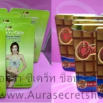 XS-Extra เอ็กซ์ เอส - เอ็กซ์ต้าร์ + Chocolate ลดน้ำหนัก หยก ธัญยกันต์