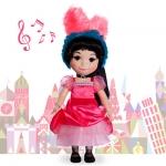 z Disney ''it's a small world'' France Singing Doll - 16'' (พร้อมส่ง)