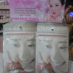Seoul Secret Collagen Peptide คอลลาเจนเม็ด ราคาถูก ราคาส่ง ของแท้ 100%