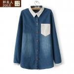 Pre-Order เสื้อเชิ้ตยีนส์ สีบลูยีนส์ ยีนส์เนื้อบาง แขนยาว บลูยีนส์ แฟชั่นเสื้อยีนส์สไตล์เกาหลีปี 2014