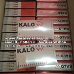Kalow แกลโล คาโล อาหารเสริมลดน้ำหนัก กิ้บซี่ ราคาถูก ขายส่ง ของแท้
