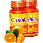 Acorbic Vit-C 1000 mg วิตามินซีจากธรรมชาติ 100% นำเข้าจากอเมริกา