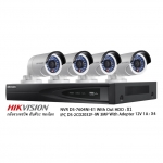 Hikvision Set NVR 4CH WiFi 3MP Bullet Network Camera