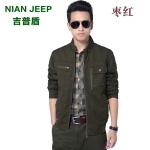 Pre-order เสื้อแจ็คเก็ตคอปก เสื้อกันหนาว แขนยาว สีเขียว NIAN Jeep