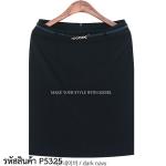 Pre-Order กระโปรงทำงาน ทรงตรง ผ้าโพลีเอสเตอร์ สีกรมท่า สำหรับสาวสะโพกใหญ่ ต้นขาใหญ่ กระโปรงทำงานแฟชั่นเกาหลี