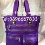 กระเป๋าแบรนด์เนม Kipling No.KI100