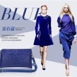 (Pre-Order) กระเป๋าคลัทช์ กระเป๋าแฟชั่นสไตล์ยุโรป หนังแท้สีฟ้า ปั้มลายหนังจระเข้