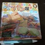 folding paper cake งานญี่ปุ่น