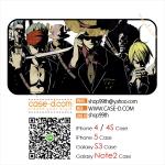 C197 One Piece 7