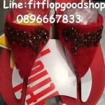 รองเท้า Fitflob New 2014  No.FF921