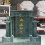 ศาลเจ้าที่จีน 27 นิ้ว 5 หลังคา (หินเขียวอิตาลี)
