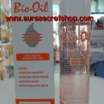Bio Oil ผลิตภัณฑ์ เพื่อผิวแตกลาย สีผิวไม่สม่ำเสมอ