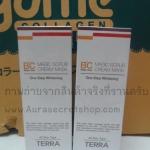 Terra BC magic scrub cream mask One Step Whitening