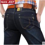 Pre-order กางเกงยีนส์ขายาว แฟชั่นสไตล์อเมริกันคลาสสิก หนุ่มมาดเท่ สีบลูยีนส์เข้ม NIAN Jeep