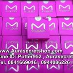 Macqueen Mineral CC Cushion Cover แป้งน้ำแม็คควีน ราคาถูกส่ง ของแท้