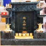 ศาลเจ้าที่จีน 35 นิ้ว 5 หลังคา (เขียวอิตาลี)