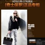 (Pre-order) กระเป๋าหนัง PU กระเป๋าสะพายผู้หญิง กระเป๋า Messenger แบบย้อนยุค สไตล์ยุโรป อเมริกา สีดำ