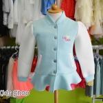 เสื้อแจ็คเก็ตกันหนาวเด็กสีฟ้า