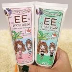 EE Snow Algae Super White Sunscreen SPF50 PA+++ ครีมกันแดดเปลี่ยนสีผิว