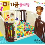 คอกกั้นเด็ก eduplay korea สำหรับเด็กวัยคลาน หัดเดิน