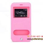 เคสไอโฟน6พลัส สีชมพู แบบฝาพับ แถมฟรีฟิล์มกันรอยใส ส่งฟรี EMS