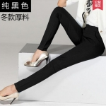 Pre-Order กางทำงานผู้หญิง กางเกงลำลอง กางเกงสแล็ค ขาตรง ขอบเอวผ้ายืด พอดีตัว สีดำ