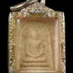 พระสมเด็จเหม็น หลวงพ่ออุ้น รุ่นแรก วัดตาลกง อ.ท่ายาง จ.เพชรบุรีปี 2495 - 2497พร้อมบัตรรับรอง