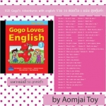 DVD Gogo's Adventures with english sub Eng 39 ตอนใน 1 แผ่น