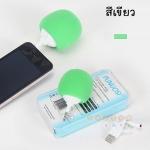 หมดค่ะ ลำโพงลูกบอล/ลำโพงบอลลูน สีเขียว (ส่งฟรี EMS)