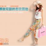 Pre-Order กางเกงลำลอง กางเกงเที่ยวทะเล กางเกงฮาเร็ม โบฮีเมียน ผ้าผสม สีส้ม