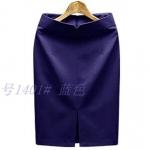 Pre-Order กระโปรงทำงาน ทรงตรง ผ้าสูท สีฟ้า สำหรับสาวสะโพกใหญ่ ต้นขาใหญ่ กระโปรงทำงานแฟชั่นเกาหลี