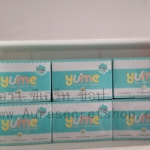 Yume Collagen mini 16000 mg ยูเมะ คอลลาเจน มินิ 10 ซอง