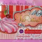 Cupcake Vite Bodi คัพเค้ก ไวท์ บอดิ