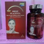 biosis sheep placenta รกแกะ 38000 mg ของแท้ ราคาถูก
