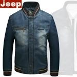 Pre-order เสื้อแจ็คเก็ตยีนส์ แขนยาว คอบัว สีบลูยีนส์ NIAN Jeep