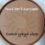 **พร้อมส่ง + ลด70%(ลดล้างสต็อก) **rimmel london natural bronzer sun light 021